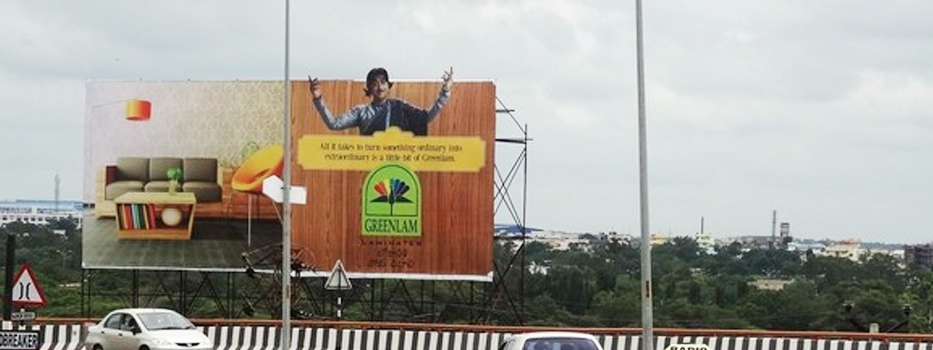 Hyderabad International Airport Road Hoarding