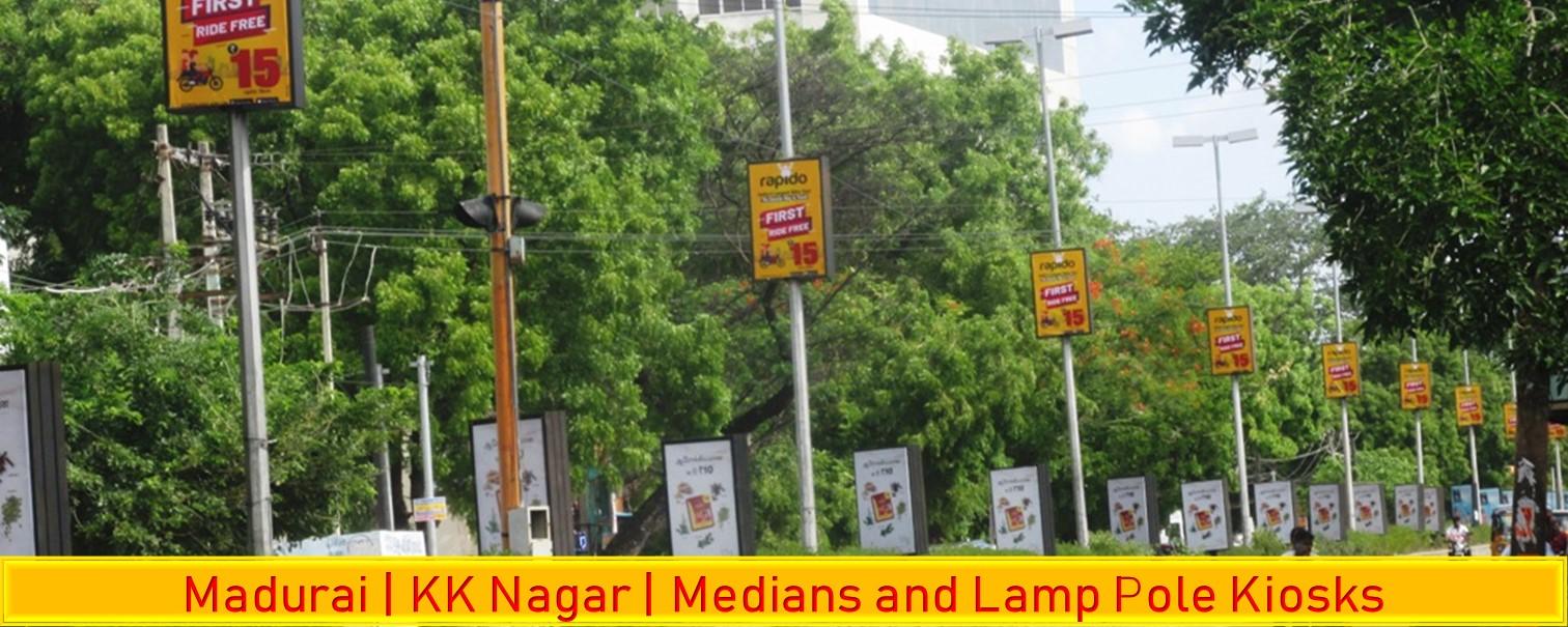 Madurai-Center-Medians-and-Pole-Kiosks-2