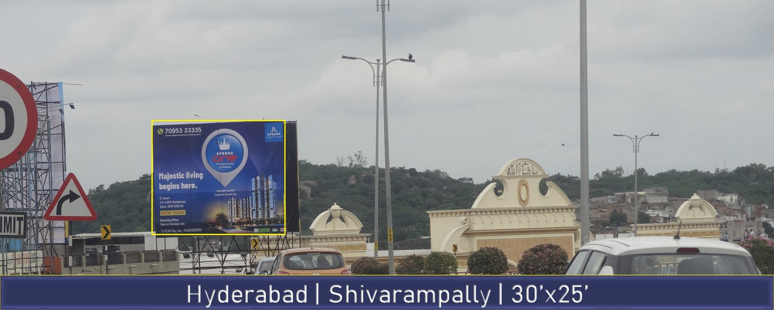 Hyderabad-City-Airport-Road-Outdoor-Hoardings