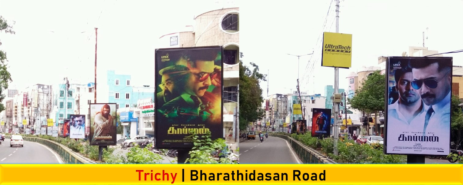 OOH-Advertising-Trichy-Center-Medians-and-Bus-Shelters