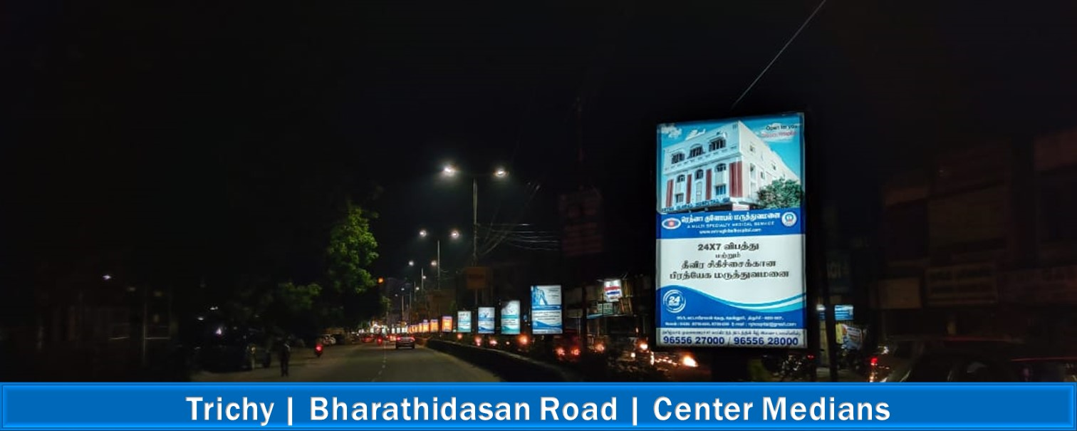 Center-Medians-Trichy
