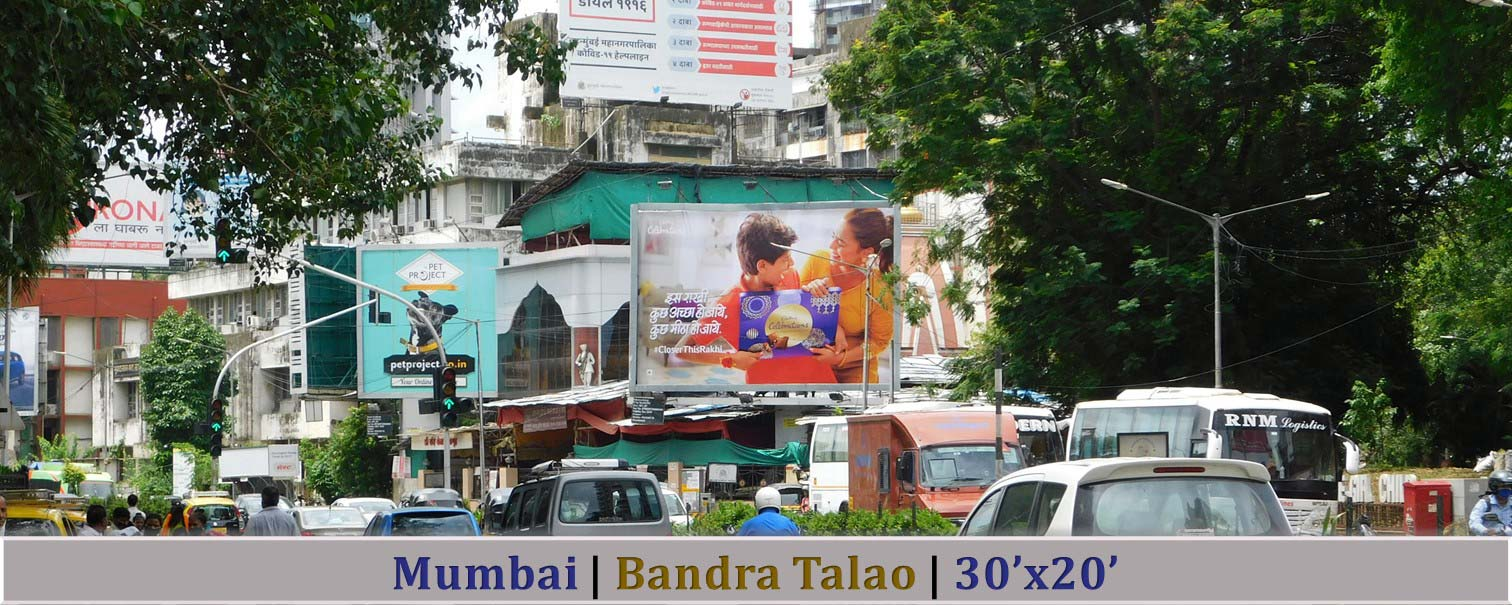 Mumbai-Outdoor-Advertising-Hoarding-and-Billboards