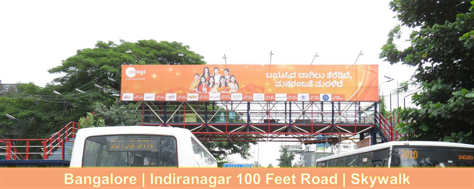 Bangalore-Outdoor-Advertising-Skywalk-Display-Campaign